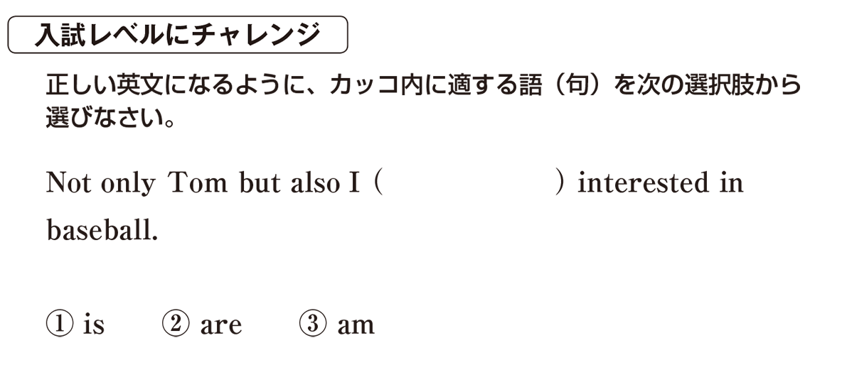 高校英語文法 接続詞7・8の入試レベルにチャレンジ アイコンあり