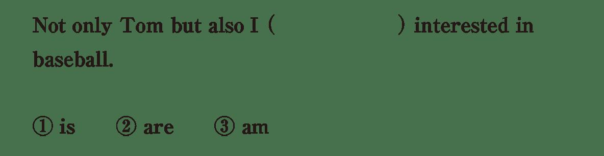 高校英語文法 接続詞7・8の入試レベルにチャレンジ アイコンなし