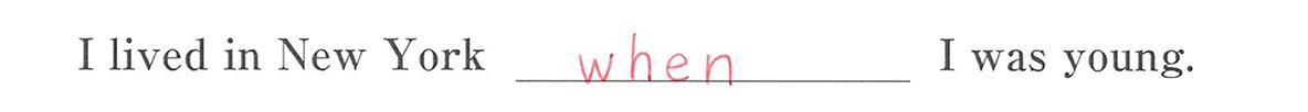 高校英語文法 接続詞9・10の例題(1) 答え入り