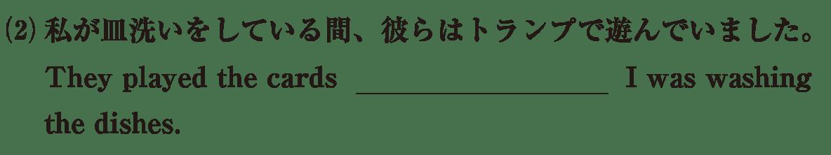 高校英語文法 接続詞9・10の例題(2) アイコンなし