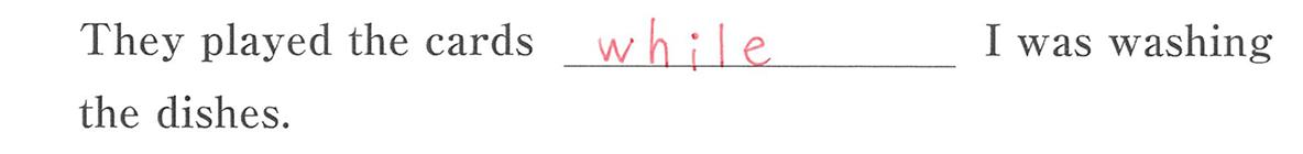 高校英語文法 接続詞9・10の例題(2) 答え入り