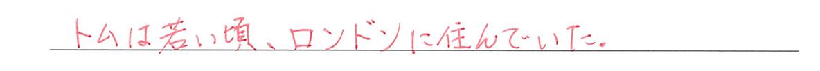 高校英語文法 接続詞9・10の練習(1)の答え