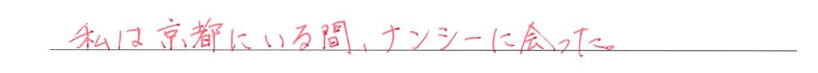 高校英語文法 接続詞9・10の練習(2)の答え