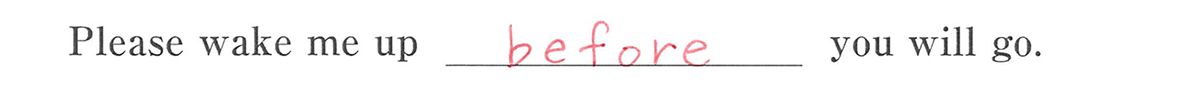 高校英語文法 接続詞11・12の例題(1) 答え入り