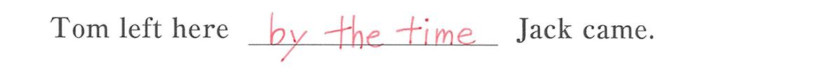 高校英語文法 接続詞13・14の例題(1) 答え入り