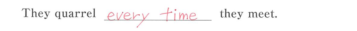高校英語文法 接続詞13・14の例題(2) 答え入り