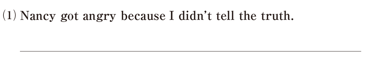 高校英語文法 接続詞15・16の練習(1) アイコンなし