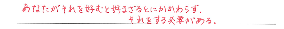 高校英語文法 接続詞17・18の練習(2)の答え