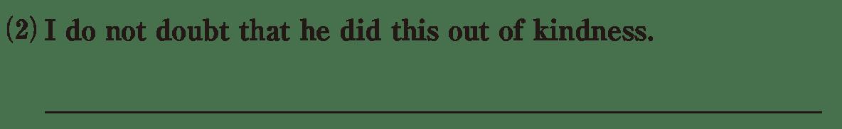 高校英語文法 動詞19・20の練習(2) アイコンなし