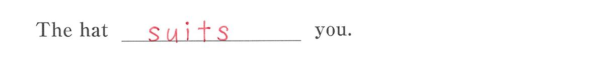 高校英語文法 動詞21・22の例題(1) 答え入り アイコンなし
