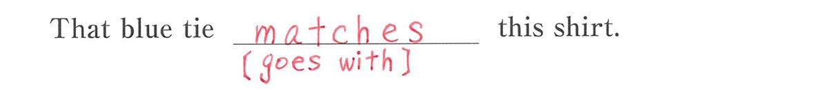 高校英語文法 動詞21・22の例題(2) 答え入り アイコンなし
