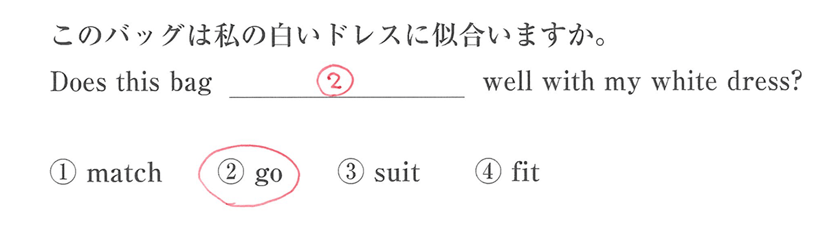 高校英語文法 動詞21・22の入試レベルにチャレンジ 答え入り アイコンなし