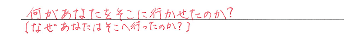 高校英語文法 動詞23・24の練習(1)の答え アイコンなし