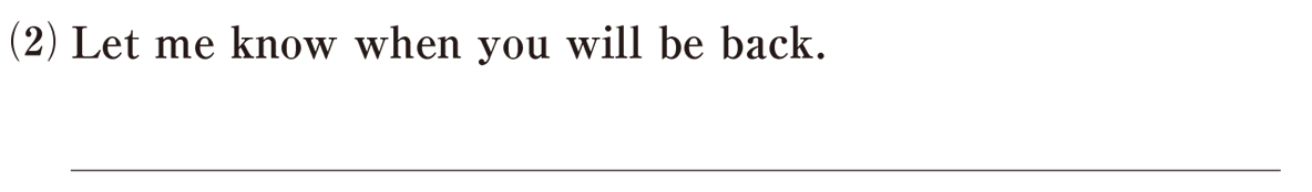高校英語文法 動詞23・24の練習(2) アイコンなし