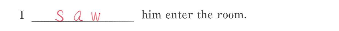 高校英語文法 動詞25・26の例題(1) 答え入り アイコンなし