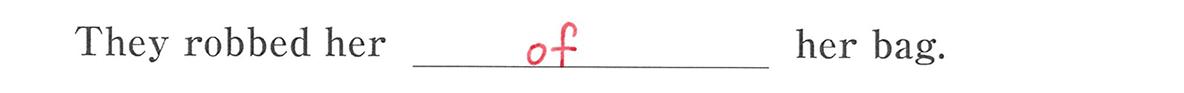 高校英語文法 動詞27・28の例題(1) 答え入り