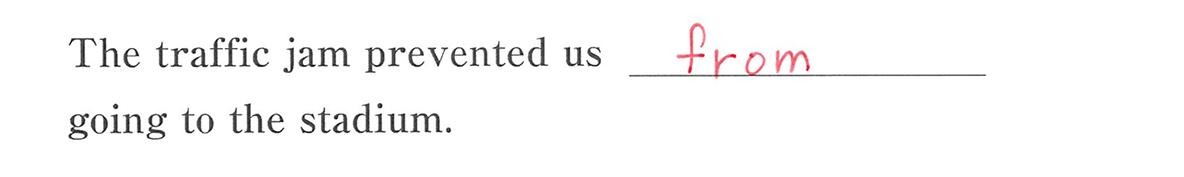 高校英語文法 動詞29・30の例題(1) 答え入り アイコンなし