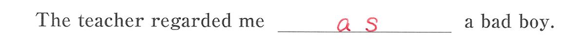 高校英語文法 動詞31・32の例題(1) 答え入り アイコンなし