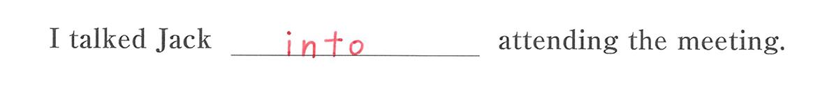 高校英語文法 動詞31・32の例題(2) 答え入り アイコンなし