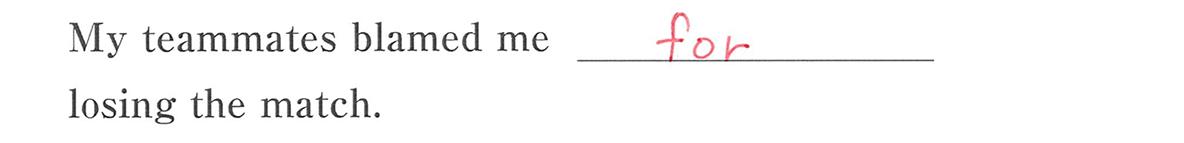 高校英語文法 動詞33・34の例題(1) 答え入り アイコンなし