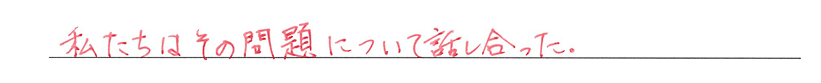 高校英語文法 動詞1・2の例題(2) 答え入り アイコンなし