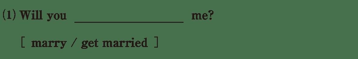 高校英語文法 動詞1・2の練習(1) アイコンなし