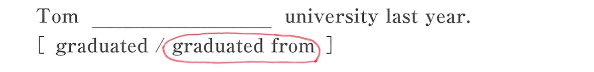 高校英語文法 動詞3・4の例題(2) 答え入り アイコンなし
