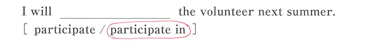 高校英語文法 動詞3・4の例題(3) 答え入り アイコンなし