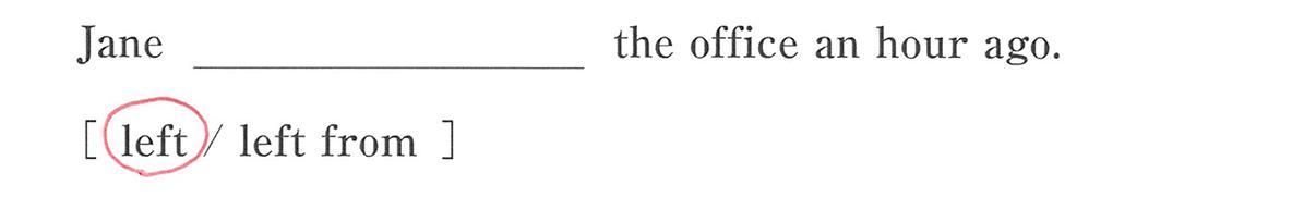高校英語文法 動詞5・6の例題(1) 答え入り アイコンなし