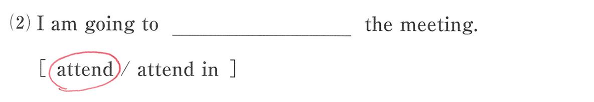 高校英語文法 動詞5・6の練習(2)の答え アイコンなし