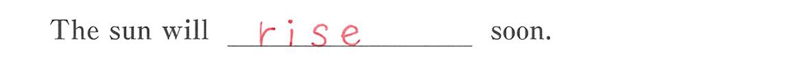 高校英語文法 動詞7・8の例題(2) 答え入り アイコンなし