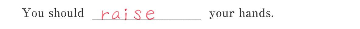 高校英語文法 動詞7・8の例題(3) 答え入り アイコンなし