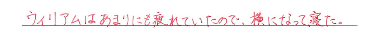 高校英語文法 動詞7・8の練習(1)の答え アイコンなし