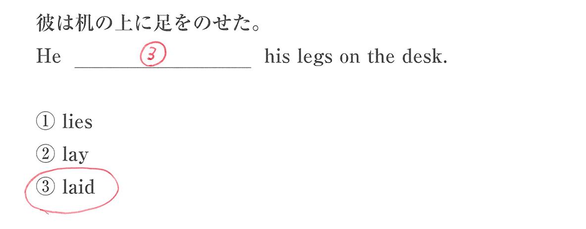 高校英語文法 動詞7・8の入試レベルにチャレンジ 答え入り アイコンなし