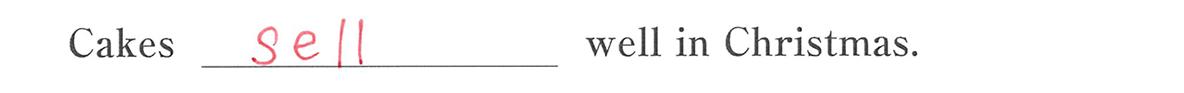 高校英語文法 動詞9・10の例題(2) 答え入り アイコンなし