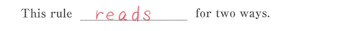 高校英語文法 動詞9・10の例題(3) 答え入り アイコンなし