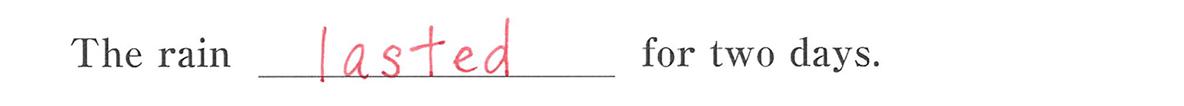 高校英語文法 動詞9・10の例題(4) 答え入り アイコンなし
