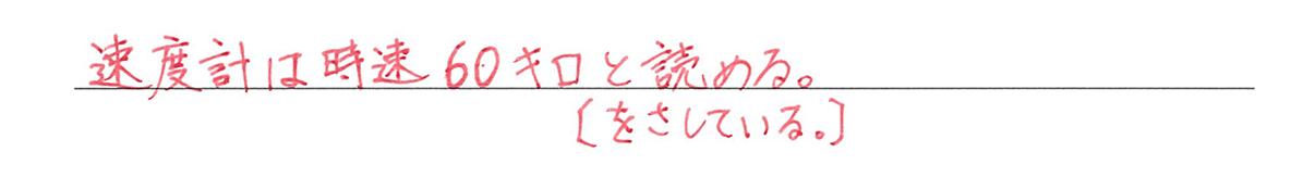 高校英語文法 動詞9・10の練習(1)の答え アイコンなし