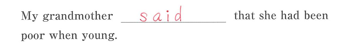 高校英語文法 動詞13・14の例題(2) 答え入り アイコンなし