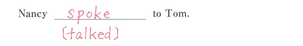 高校英語文法 動詞13・14の例題(3) 答え入り アイコンなし
