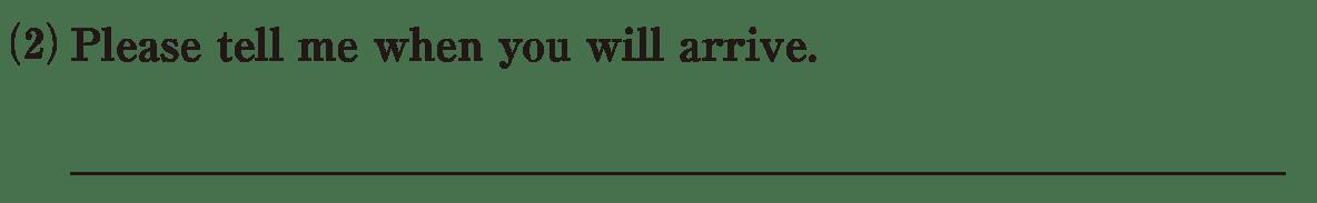 高校英語文法 動詞13・14の練習(2) アイコンなし