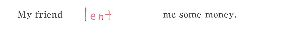高校英語文法 動詞15・16の例題(2) 答え入り アイコンなし