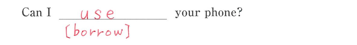 高校英語文法 動詞15・16の例題(4) 答え入り アイコンなし