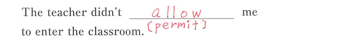 高校英語文法 動詞17・18の例題(2) 答え入り アイコンなし