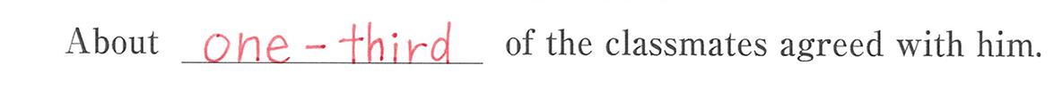 高校英語文法 名詞・冠詞19・20の例題(1) 答え入り アイコンなし