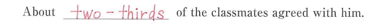 高校英語文法 名詞・冠詞19・20の例題(2) 答え入り アイコンなし