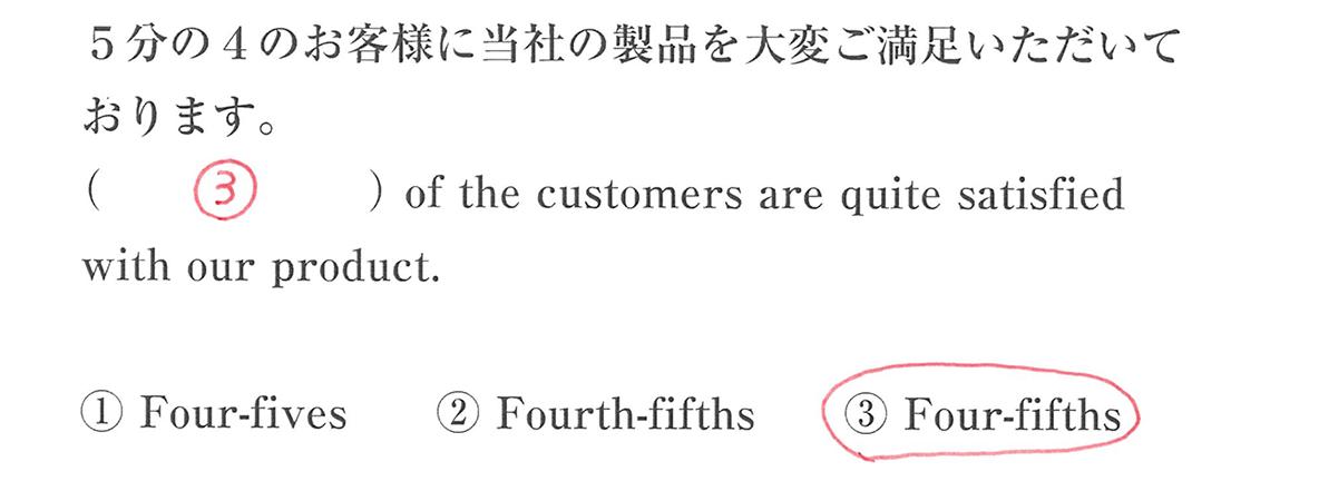高校英語文法 名詞・冠詞19・20の入試レベルにチャレンジ 答え入り アイコンなし