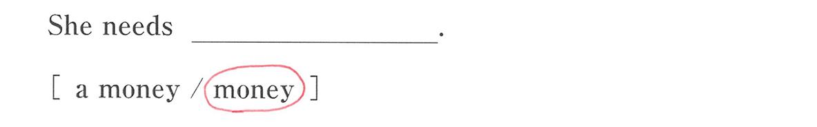 高校英語文法 名詞・冠詞1・2の例題(2) 答え入り アイコンなし