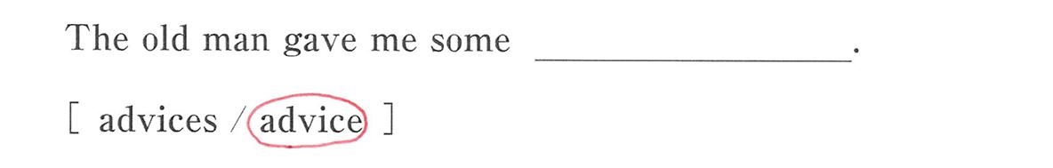 高校英語文法 名詞・冠詞1・2の練習(1)の答え
