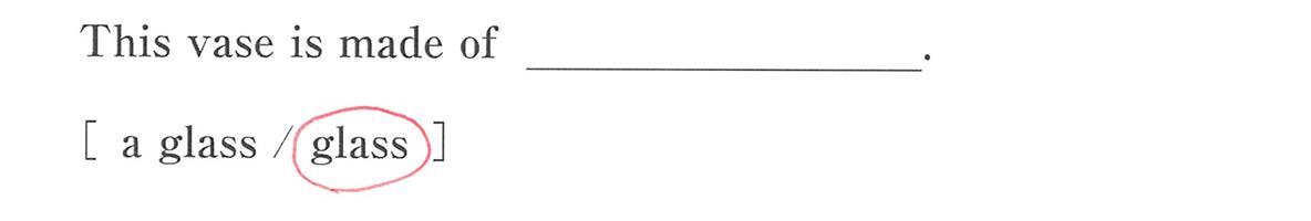 高校英語文法 名詞・冠詞3・4の例題(2) 答え入り